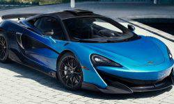 McLaren has presented one of the latest instances of the supercar 600LT Coupe