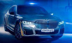 BMW's flagship sedan went to the police