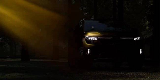 KIA has published a teaser of the new compact crossover
