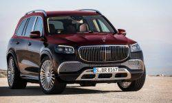 Crossover Mercedes-Maybach GLS retained the body of the donor