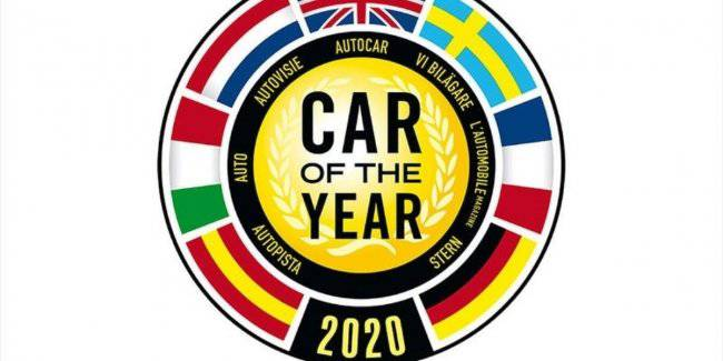"""Announced the finalists for the European award """"car of the year 2020"""""""