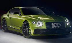 That's such a Bentley Continental GT in the world will be just 15