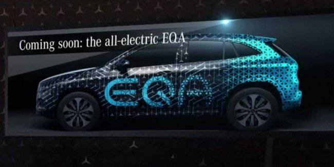 Mercedes has revealed the first teaser of the electric crossover EQA