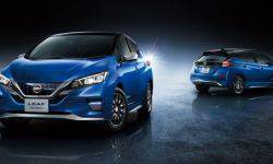 Nissan has revealed details about Leaf 2020