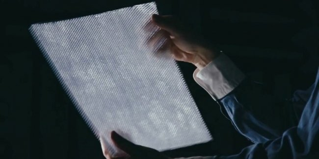 Nissan introduced a new type of insulation