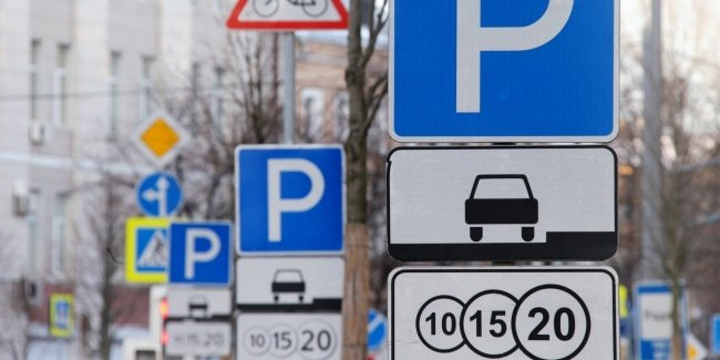 In Kiev, want to raise the cost of Parking in 10 times