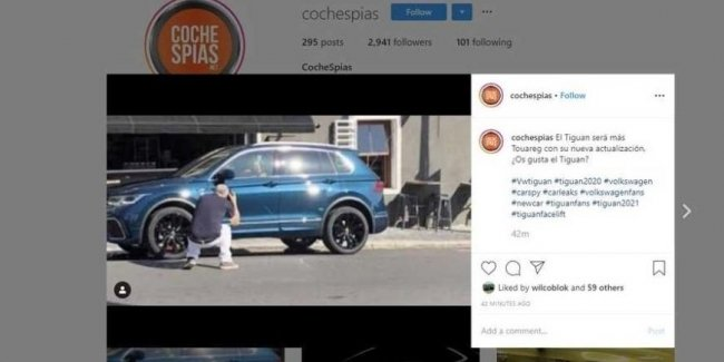 In the Network appeared pictures of the new Volkswagen Tiguan 2021