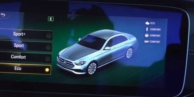 Sedan Mercedes-Benz barely has unveiled the updated E-class