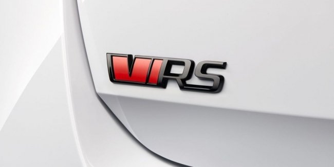 Skoda will release a hybrid version of the Octavia RS