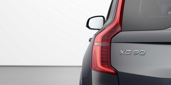 Volvo XC90 next generation will be transferred to electric