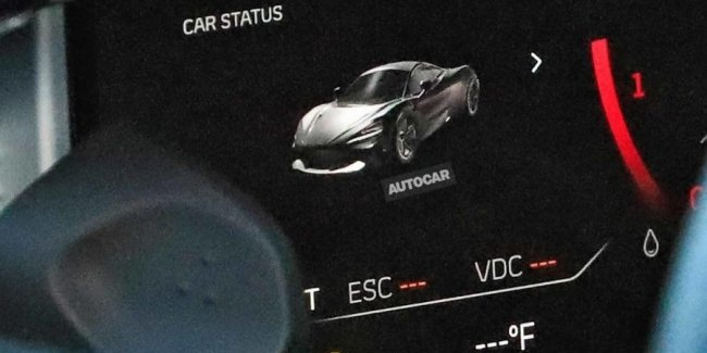 In the Network appeared the first image of the new McLaren hybrid
