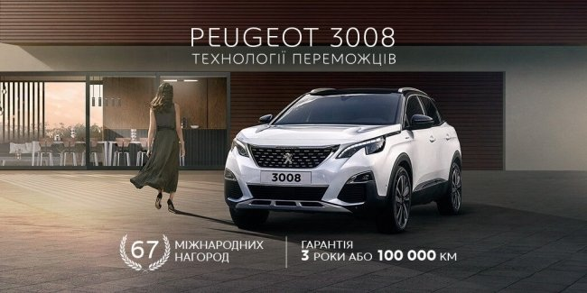 PEUGEOT 3008 received 67 awards on 3 continents!