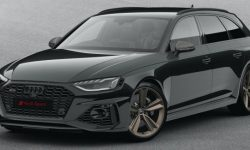 Audi RS4 Avant will get a limited version