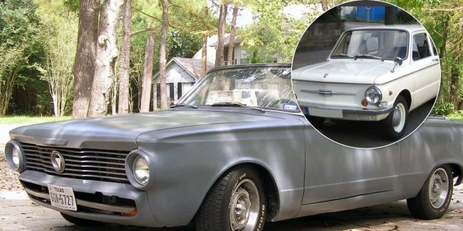 Similar plows: put up for sale rare car for $4000