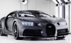 Bugatti has released a 250-copy hypercar Chiron