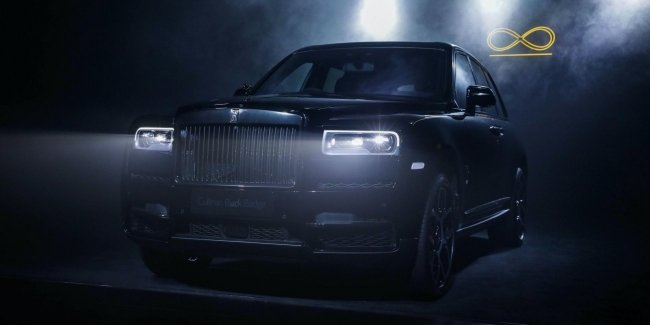 Rolls-Royce has launched its own social network