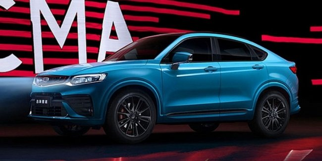 Geely showed luxury counterpart BMW X4