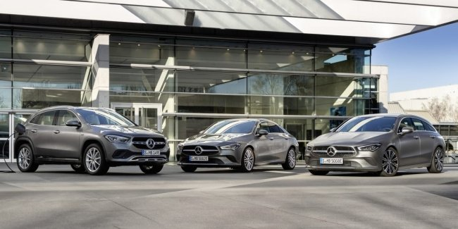 Mercedes presented three hybrid models