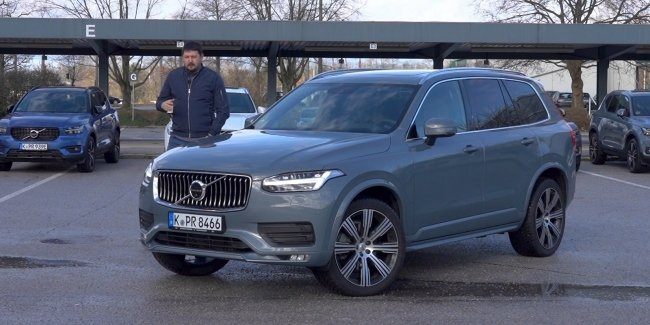"""Volvo XC90 B5 is now available in """"Mild hybrid"""""""