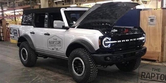 The Network has revealed the first pictures restored Ford Bronco Sport