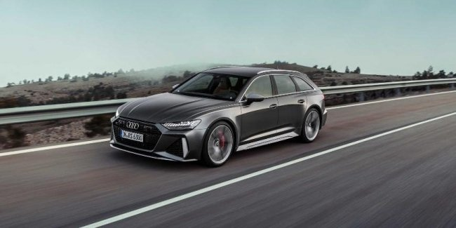"Audi has published the price of the ""charged"" wagon RS6 Avant"