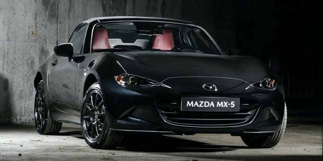 Mazda introduced the MX-5 Roadster Eunos limited Edition