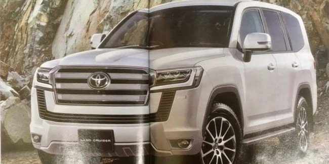 Premiere of Toyota Land Cruiser 300 was postponed for another year