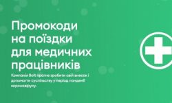 The Ministry of infrastructure and the Bolt has launched a project for the transportation of medical staff