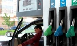 """A full tank"": AMC announces reduction in gasoline prices up to 5 UAH/l"