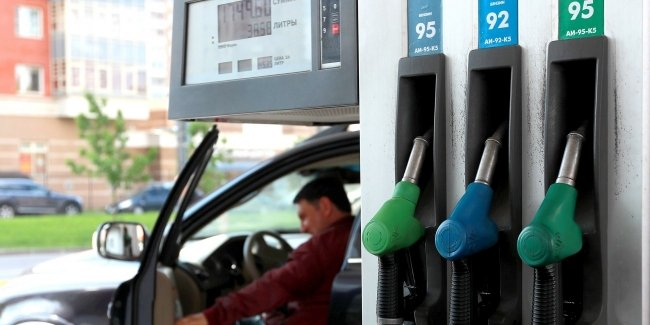 """""""A full tank"""": AMC announces reduction in gasoline prices up to 5 UAH/l"""
