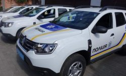 The Prius went to the scrap? The new tender from the national police