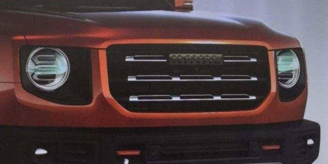 Which Hover Haval: new H5 SUV