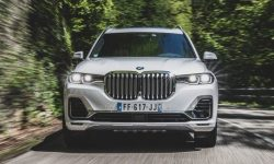 """The new BMW X8 M can drift and """"beat"""" Urus"""