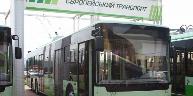 "Ah, Europe: ""Bogdan"" won a tender from Skoda for the delivery of trolleybuses in the Czech Republic"