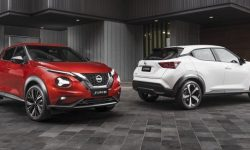 How much is the new Juke?