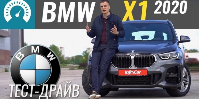 BMW X1. A serious conversation about the reliability