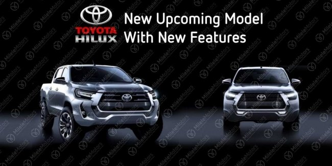 New Toyota Hilux: debut next week