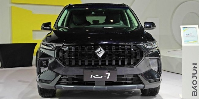 Chinese RS-7: Baojun unveiled a new crossover