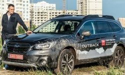 Chepachet: Subaru Outback. Better than the Forester?