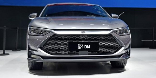 BYD has officially unveiled its progressive hybrid