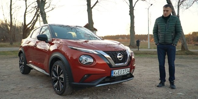 Nissan Juke. Bright, stylish and expensive…