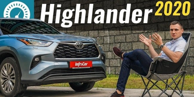Toyota Highlander 2020: maybe better 200-a-Boo?
