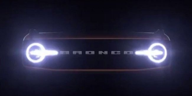 New teaser Bronco. This time with the car!