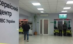 Three of the service center of the Ministry of interior was closed due to coronavirus