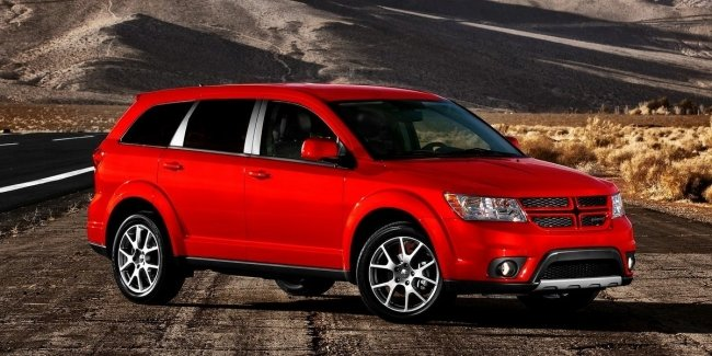Dodge Journey retired