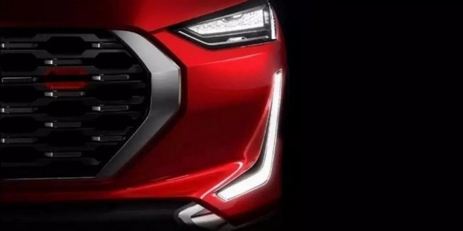New budget cross from Nissan showed face