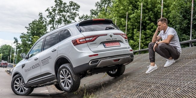 Renault Koleos 2020: have you changed?