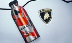Something went wrong: Lamborghini began production of bottles