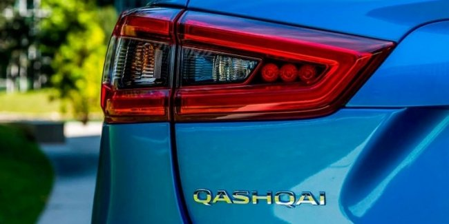 New Nissan Qashqai will receive a hybrid version