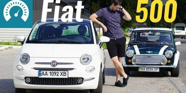 FIat 500. Shameful or Chic?!